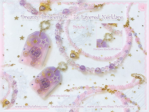 Dreamy Princess Double Layered Nacklace