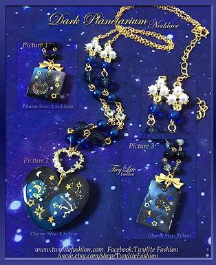 Dark Planetarium Necklace