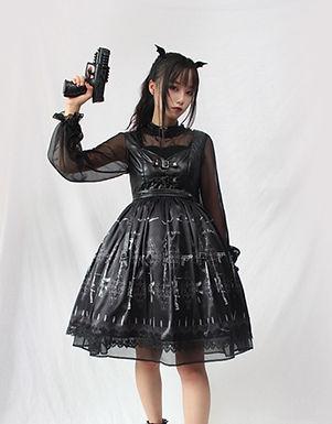 Firearms Girl - JSK