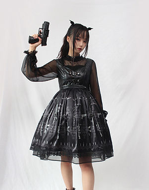 Firearms Girl - JSK