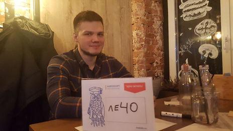 Квиз-клуб znatoks.ru
