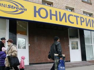 ЮНИСТРИМ запустил онлайн-переводы в белорусских рублях