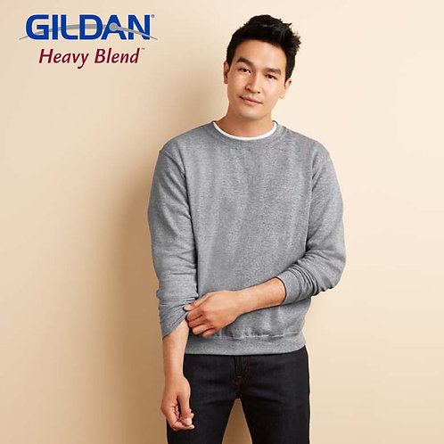 GILDAN 88000 HEAVY BLEND 成人圓領衛衣 (新版)