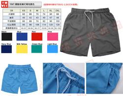 size_chart2014_s1