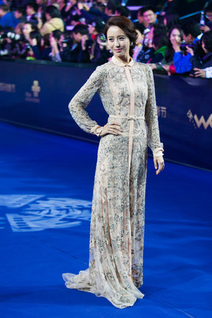 Red Carpet Beijing Film Festival Award Presentation 2013