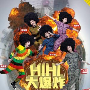 HIHI Boom
