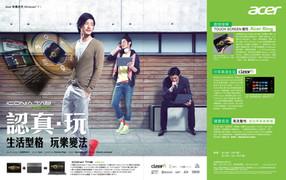 acer_w500_magazine-ad_dps_artwork_06-02