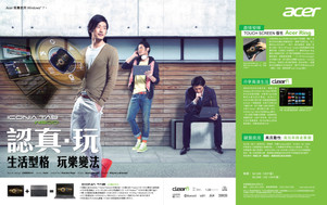 Acer Print Ad