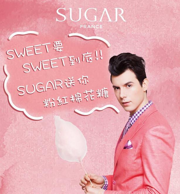 Sugar Phone Social Media Ad