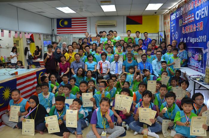 Malaysia Open.jpg
