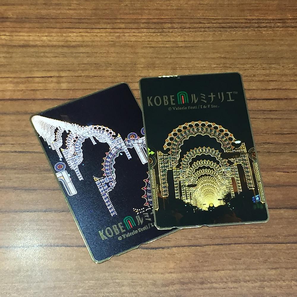ブランドスターズサンシティ池田店で買取したルミナリエのテレホンカードの写真