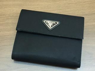 プラダの財布を買取させて頂きました。