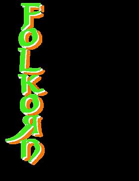 Schriftzug_Folkorn_orange_weiß_grün_senk