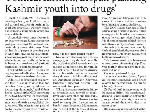 Kashmir: a brewing deadly cocktail.