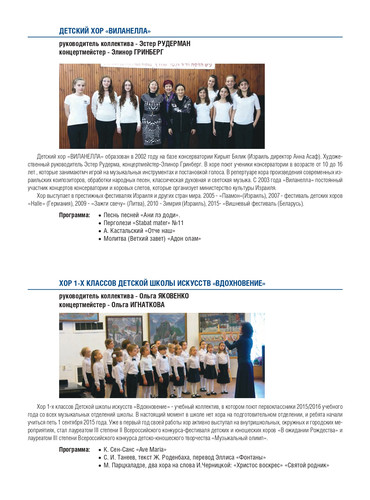 Booklet_2016_page-0010.jpg