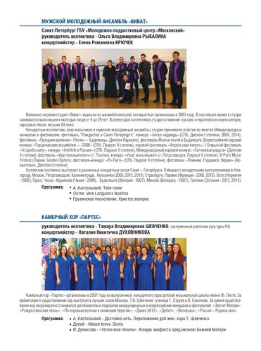 Booklet_2016_page-0018.jpg