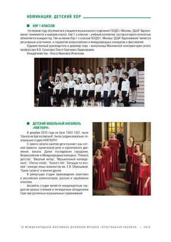 Booklet-2018-005.jpg