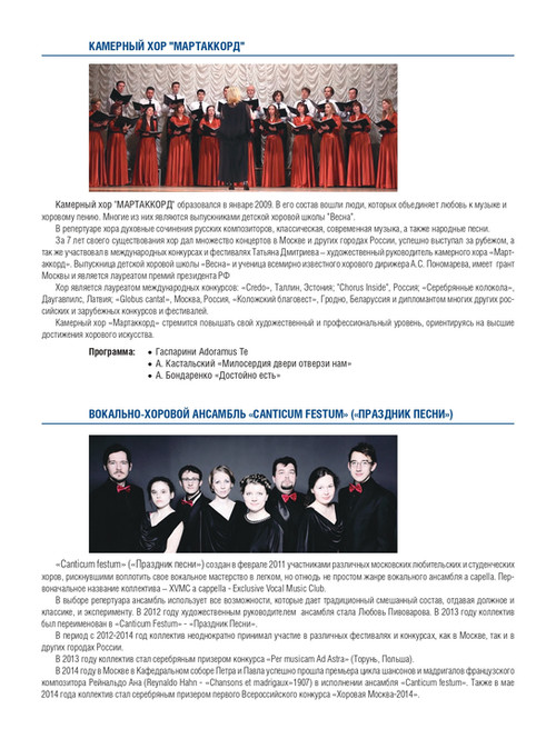 Booklet_2016_page-0014.jpg