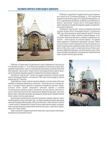 Booklet_2016_page-0022.jpg