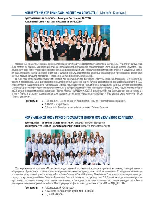 Booklet_2016_page-0016.jpg