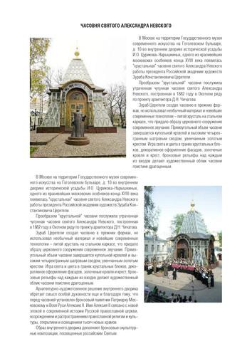 Booklet_2019_page-0026.jpg