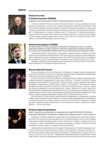 Booklet-2018-003.jpg
