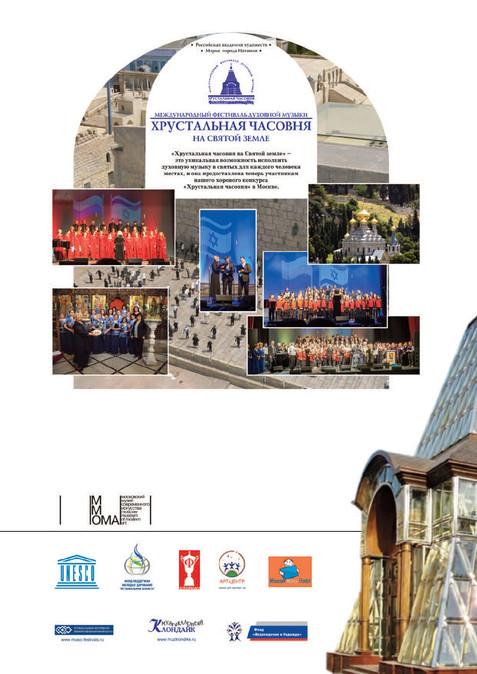 Booklet-2018-016.jpg