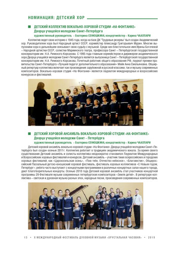 Booklet_2019_page-0015.jpg