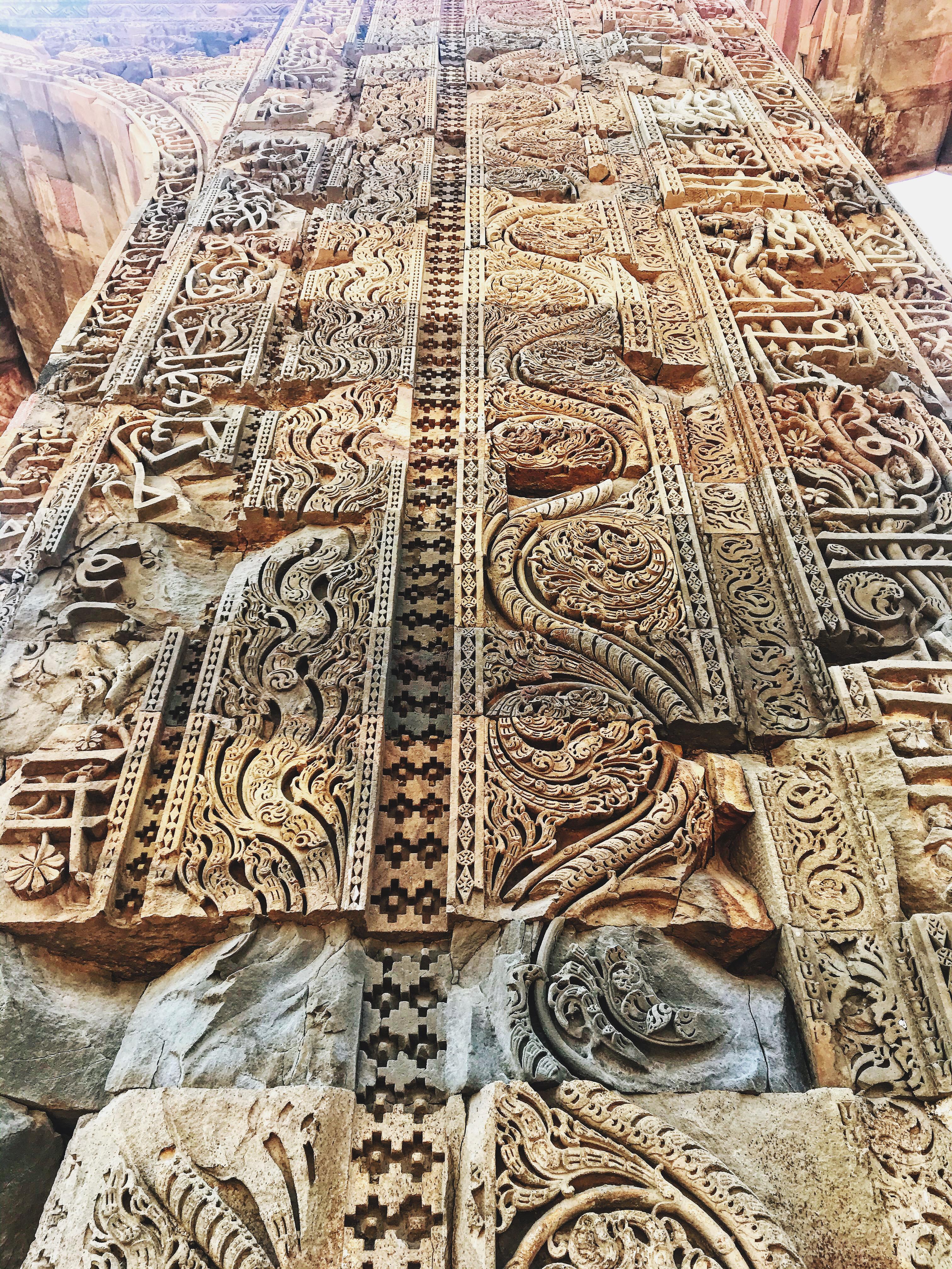 Qitub Minar