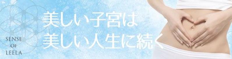 子宮写真2.jpg