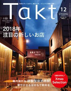 【Takt女子部】富山 マネースクール|セミナー開催しました!