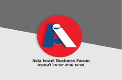 פורום אסיה ישראל