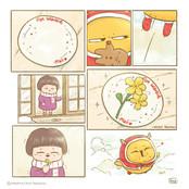 WarbieYama - December page 8
