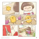 WarbieYama - December page 3