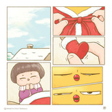 WarbieYama - December page 4