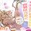 Thumbnail: 与只言片语美少女的「世界环穴游记」Vol.2[中配版]