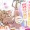 Thumbnail: 与只言片语美少女的「世界环穴游记」Vol.2[捆包版]