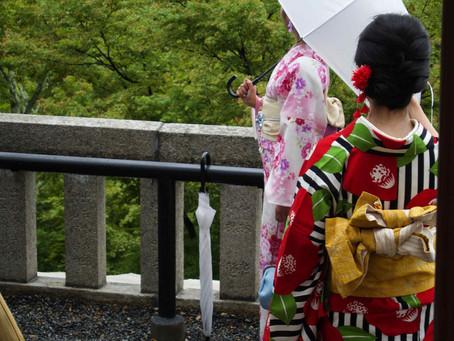 Japon 9 -  Kyoto
