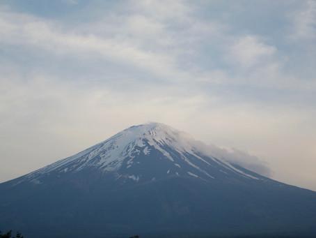 Japon 7 -  Fuji-san, Himeji & Naoshima