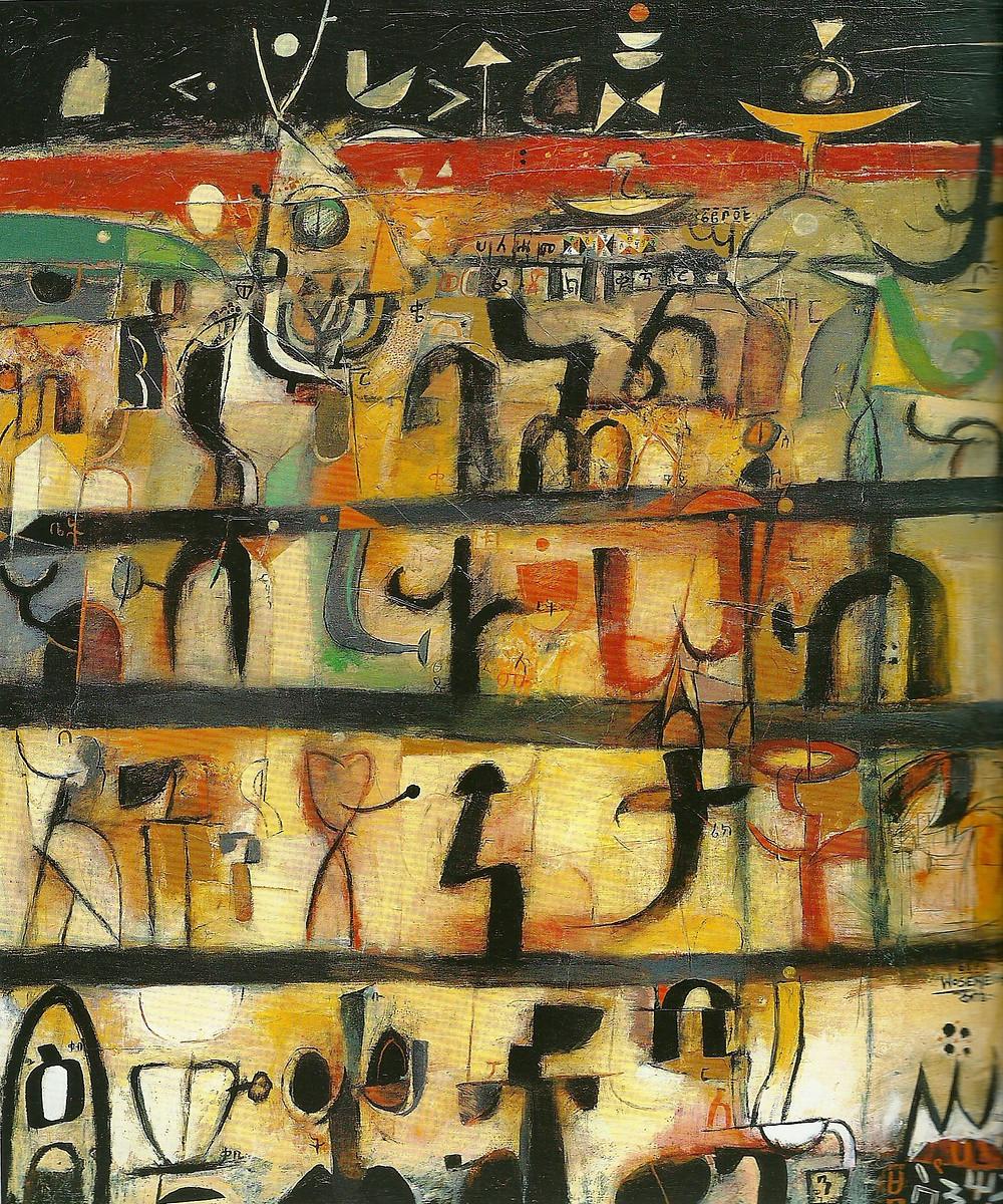 Wosene Kosrof, My Ethiopia, Acrylic on linen, 132X112, 2001