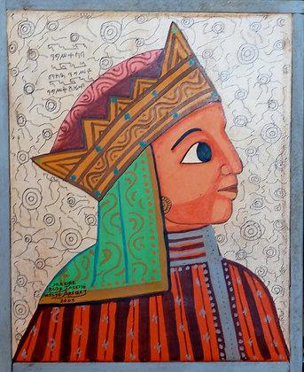 T.W.Aregay, Queen Shaba