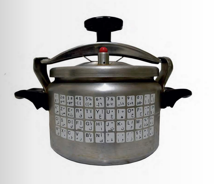"""Adel Bentounsi, """"CV"""", 2019 . Pressure cooker with keyboard stickers from PC"""