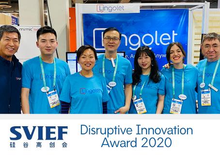 Lingolet Wins the SVIEF Disruptive Innovation Award at CES 2020 Las Vegas.