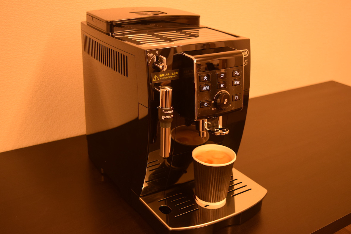 coffee machine1.JPG