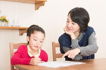 茶理庵|家庭学習|子育て|中学受験