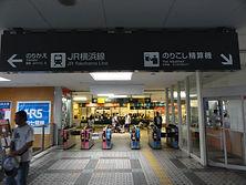 茶理庵w/16|アクセス|東急東横線|菊名駅|改札