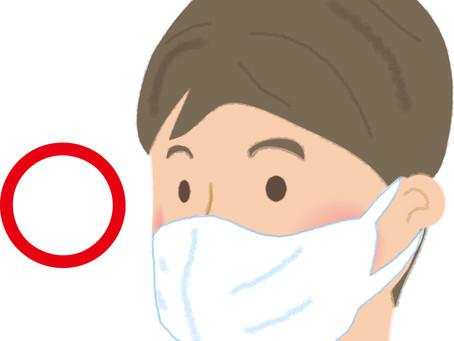 「COVID-19, インフルエンザ等の感染拡大防止」に対しての取り組み