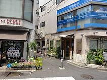茶理庵w/16|東急東横線|菊名駅|徒歩0分