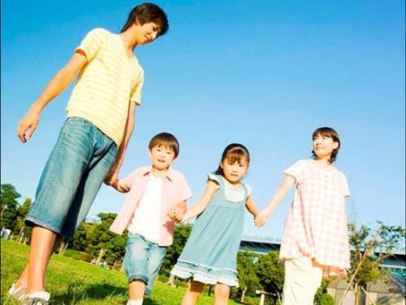 1月「さあ、はじめよう!」説明会 & 「新4年生、新5年生 無料招待授業」追加開催のお知らせ