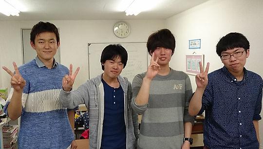 茶理庵|中学受験|菊名